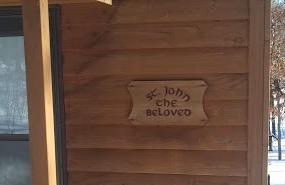 St. John the Beloved sign